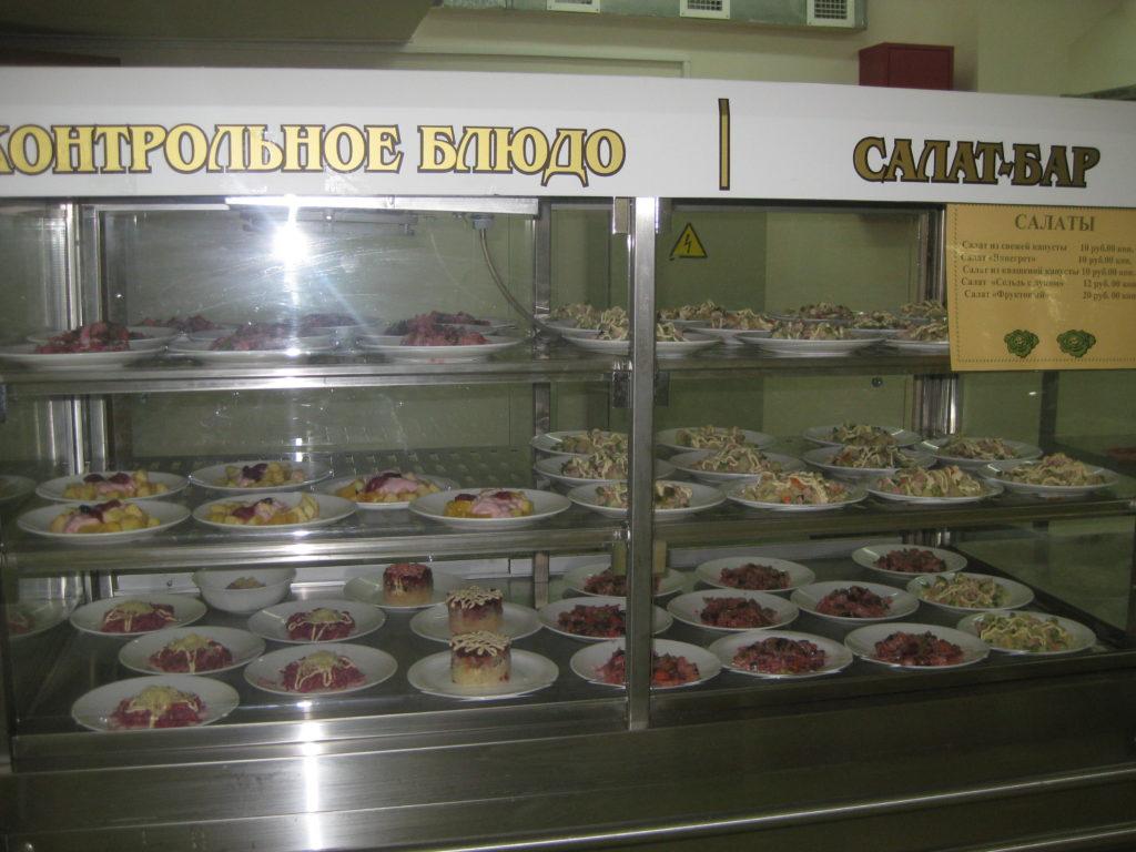 столовая1